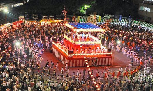 Festival de Cultura Japonesa - Bon Odori 2019