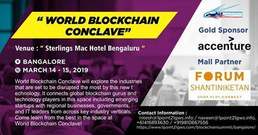 World Blockchain Conclave