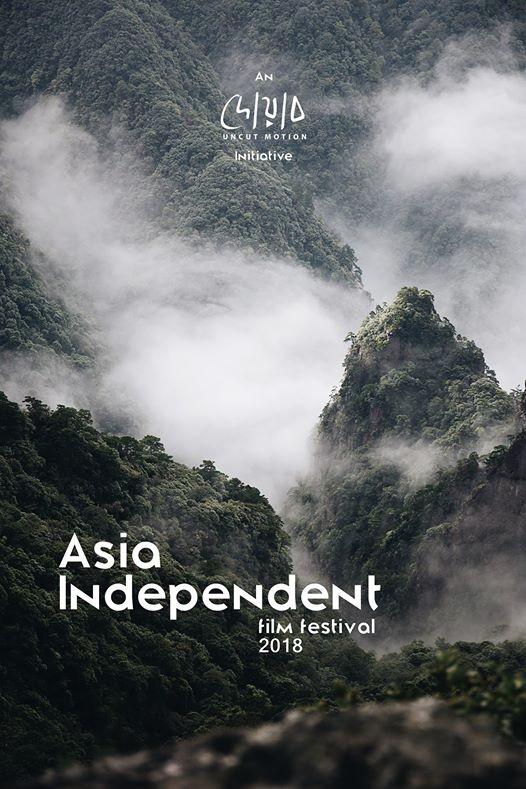 Asia Independent Film Festival