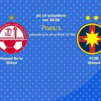 Hapoel Beer Sheva VS FCSB