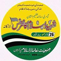Shaheed - e - islam cnnference