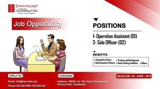 Job Opportunity at Cambodia Accounting Club - CAC, Phnom Penh