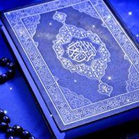 Seminar on Islamic Principles