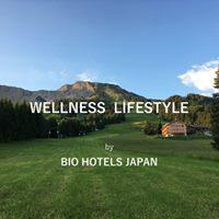 vs. Bio Hotel
