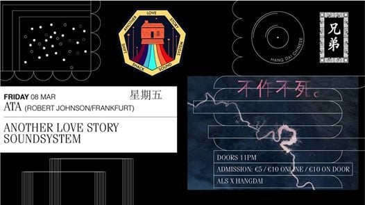 ALS X Hang Dai with ATA (Robert Johnson DE)