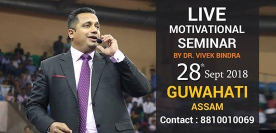 Live Motivational Seminar - Guwahati