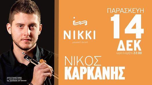 1412 Nikki