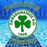 Panathinaikos Masters Swimming