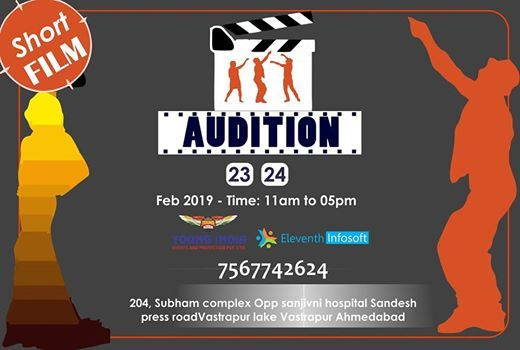 Short film and Gujarati movie Audition