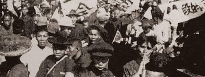 chinese revolution 1949