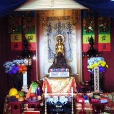 Nichiren Shu Buddhist Temple of UK