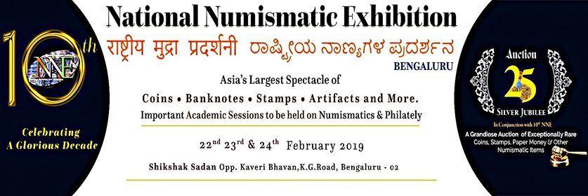 10th National Numismatic Exhibition  Bangalore