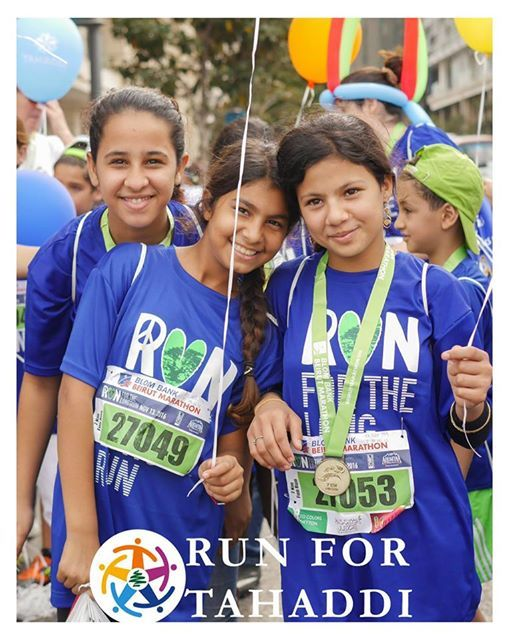 Run With Tahaddi at the 2018 Beirut Marathon