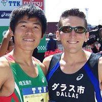 Run Sendai - Half Marathon and Tour