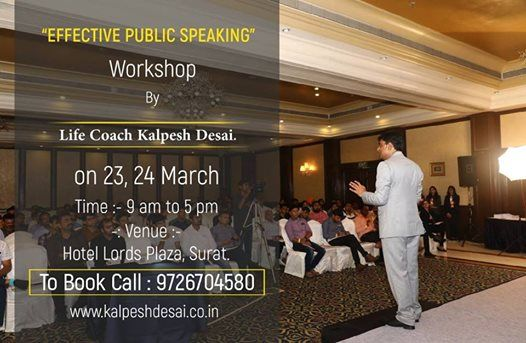 Effective Public Speaking Workshop