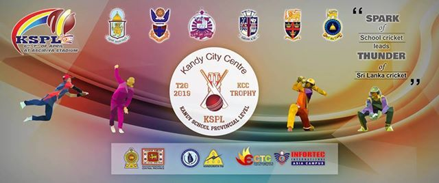 KSPL - KCC Trophy 2019 - T20 Cricket tournament