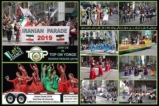 Top on Yonge Persian Festival