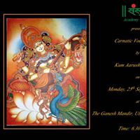 Carnatic Vocal Recital by Kum Aarushi Gopinath