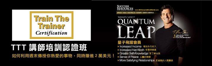 Quantum Leap - TTT