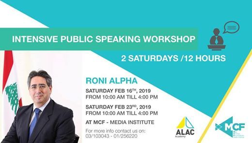 Public Speaking Workshop on Feb 2019 with Roni Alpha