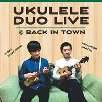 Ukulele Duo Live  at  BACK IN TOWN
