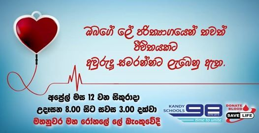 Blood Donation  Kandy General Hospital