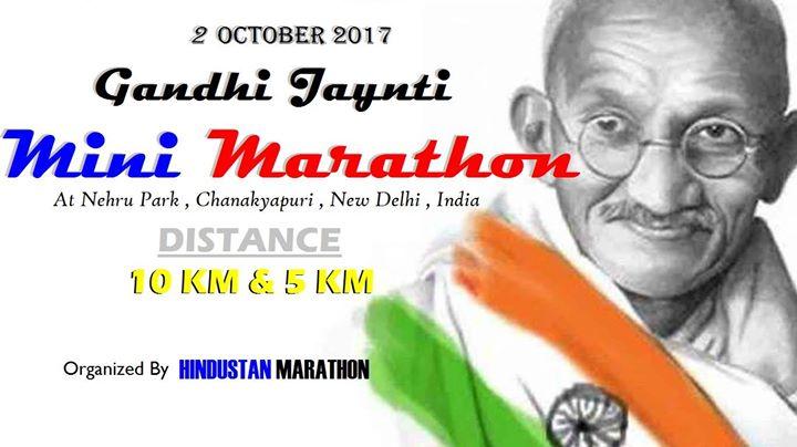 2nd October 2017 Gandhi Jayanti Mini Marathon
