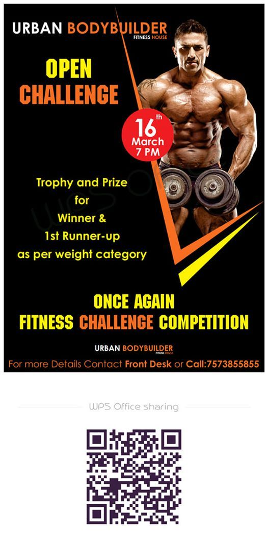 FITNESS CHALLENGE COMPETITION