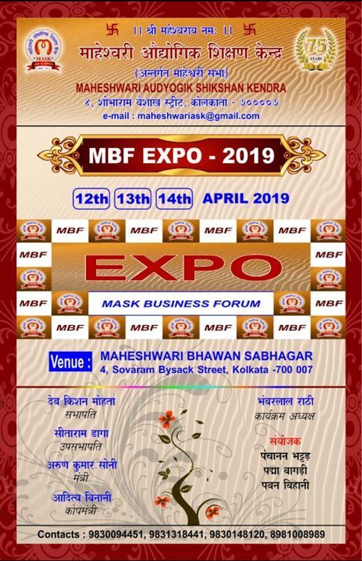 MBF EXPO 2019