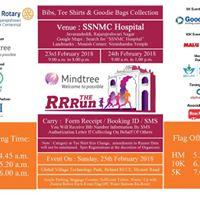 The Mindtree RRrun