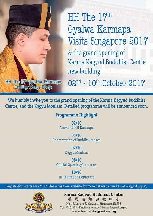 Hh the 17th gyalwa karmapa visit singapore 2017 at singapore hh the 17th gyalwa karmapa visit singapore 2017 thecheapjerseys Gallery