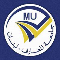 Al Maaref University جامعة المعارف