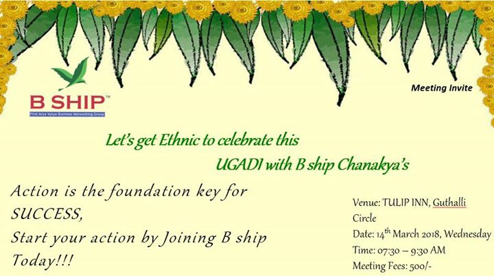 Bship Chanukyas meeting invite