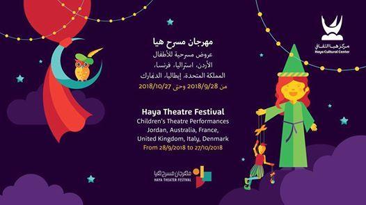 Haya Theater Festival