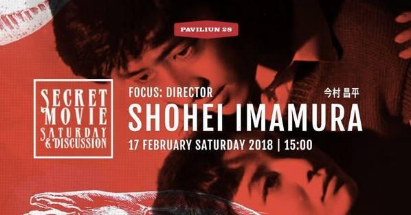 Secret Movie Saturday Focus on Shohei Imamura
