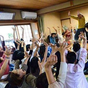 Iida Shigemi  Butoh Atlye ve Sunum Asyal Arkadalarla Dans