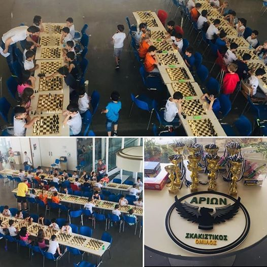 - Arion Chess Club