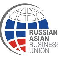 Российско-Азиатский Бизнес Союз