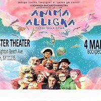 Anima Allegra -