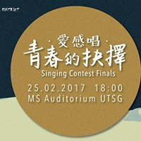 Uthksa Singing contest finals