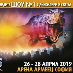 Walking with Dinosaurs- the Arena Spectacular 26-28 April 2019