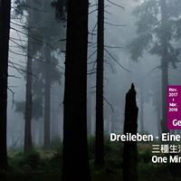 German Film Forum -  One Minute of Darkness
