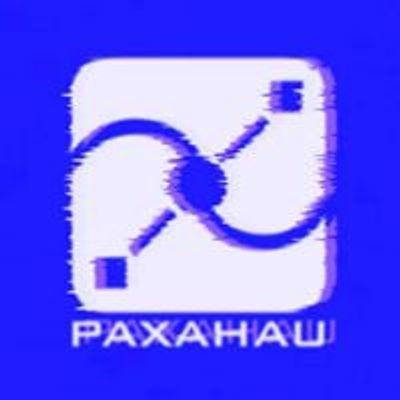Paxahau