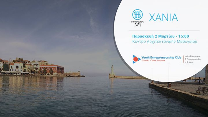 Startup Europe Week Crete 2018  Chania