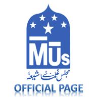 Majlis e Ulama Shia Europe مجلس علماۓ شیعە  یورپ