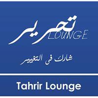 Tahrir Lounge