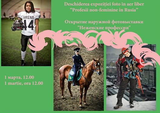 Profesii non-feminine n Rusia