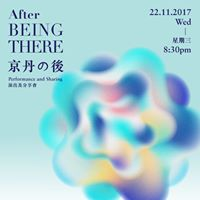 After BEING THERE - performance and sharing  -