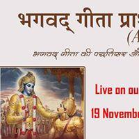 Bhagvat Geeta Basic Couse