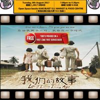 Free Movie Screening&quotLong Long Time Ago&quot